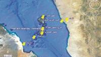 قوات خفر السواحل تنفي شائعة احتلال جزيرة حنيش