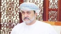 سلطنة عمان تنهي إجراءات العزل العام في مسقط يوم 29 مايو