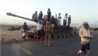 قوات سعودية تصل شبوة.. واللجنة العسكرية تواصل حصر الأسلحة في معسكرات عدن