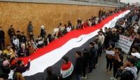 إحراق مقرات أحزاب وقطع للطرق.. الاحتجاجات تتصاعد مجددا في المدن العراقية