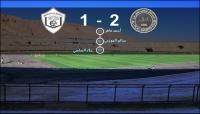 التلال أول المتأهلين إلى نصف نهائي الدوري التنشيطي في سيئون