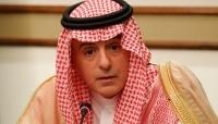 الجبير: الحوثيون أطلقوا 300 صاروخ و100 طائرة مسيرة تجاه السعودية