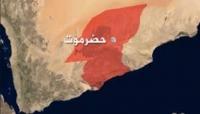 حضرموت: مقتل جندي وإصابة اثنين آخرين في هجوم مسلح بالقطن