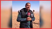 """بينهم مراسل """"يمن شباب"""".. إصابة عدد من الصحفيين بقصف حوثي في الجوف"""