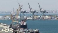 """لجنة حكومية تبدأ التحقيق بشأن وجود حاويات من """"نترات الامونيوم"""" بميناء عدن"""