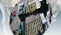 الجيش اليمني: ايران تواصل تهريب السلاح النوعي إلى مليشيا الحوثي