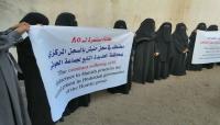 """أمهات المختطفين: 85 مختطفا في سجن حنيش بالحديدة """"مصيرهم مجهول"""""""