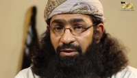 """ما دلالة تنصيب """"باطرفي"""" زعيمًا لتنظيم القاعدة في شبه الجزيرة العربية؟ (ترجمة خاصة)"""