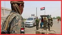 معهد أمريكي: الدور الإماراتي في اليمن بات شبيهًا بدورها في ليبيا وإرثها أضعف الحكومة (ترجمة خاصة)