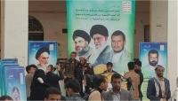 """معهد أمريكي: حرب اليمن تتصاعد من جديد والمحادثات """"السعودية ـ الحوثية"""" فشلت (ترجمة خاصة)"""
