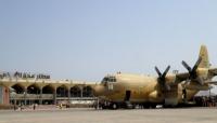 عدن: وصول دفعة جديدة من قوات حماية المنشآت بعد استكمال تدريبها في السعودية