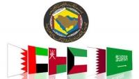صحيفة: مجلس التعاون الخليجي يُعيّن مبعوثاً جديداً له في اليمن