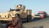 السعودية تدفع بعتاد عسكري جديد لتعزيز تواجدها في عدن