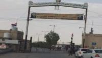 لمنع تفشي كورونا.. اليمن تغلق منافذها البرية مع سلطنة عمان