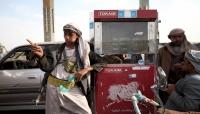 """بمبرر """"الشراء غالي"""".. الحوثيون يرفضون تخفيض أسعار المشتقات النفطية ومواطنون يردون"""