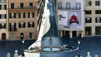 """الحصيلة اليومية لوفيات """"كورونا"""" في إيطاليا تتراجع إلى أدنى مستوى منذ أسبوعين"""