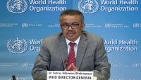 منظمة الصحة: وقف تجربة هيدروكسي كلوروكين لعلاج مرضى كورونا