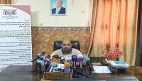 """وفاة وكيل وزارة الصحة """"رياض الجريري"""" غرقًا بسيول الأمطار في """"حضرموت"""""""
