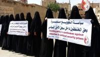 """رابطة المختطفين تدعو الحوثيين للكشف عن مصير المخفيّة """"خالدة الأصبحي"""""""