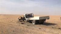 """الجوف: مقتل مدنيين اثنين بانفجار لغم حوثي في منطقة """"اليتمة"""""""