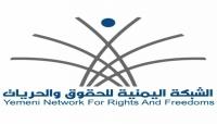 منظمة حقوقية تطالب الحوثيين بالإفراج الفوري عن المختطفين بعد إصابة 2 منهم بفيروس كورونا