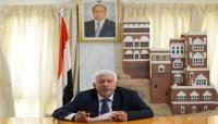 وزير الصحة: الانقلاب الحوثي تسبب بتضرر 60% من المرافق الصحية