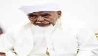 وفاة رئيس مجلس إفتاء تريم العلامة الحبيب علي المشهور بن محمد بن سالم بن حفيظ
