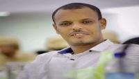 """نقابة الصحفيين تدين اعتقال """"بكير"""" وتطالب سلطات حضرموت بسرعة الإفراج عنه"""