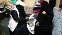 الأمم المتحدة تغلق نحو 80% من مرافق الصحة الانجابية في اليمن بسبب نقص التمويل