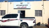 """رابطة حقوقية: إدارة سجن بير أحمد تنتهج سياسة """"الموت البطيء"""" في تعاملها مع المعتقلين"""