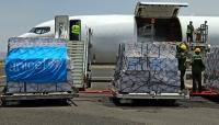 وصول طائرة أممية تحمل أكثر من 20 طناً من اللقاحات إلى مطار صنعاء
