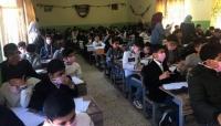 جنوب أفريقيا ترجئ عودة المدارس أسبوعا لاعتبارات السلامة