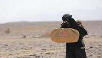 بالتزامن مع انعقاد مؤتمر المانحين.. صندوق أممي يعلن توقف 90% من خدماته باليمن في يوليو