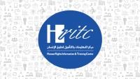 تقرير حقوقي: 88 انتهاك لحقوق الانسان في تعز خلال يوليو المنصرم