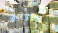 وزير التخطيط: 88 مليار دولار خسائر الاقتصاد في 5 سنوات والريال تراجع 180%