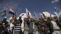 بعد عام من حكم حوثي بإعدامهم.. محامي يدعو لتكثيف الجهود للإفراج عن 30 أكاديمياً مختطفاً