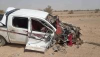 """الجوف: مقتل وإصابة 3 مواطنين بإنفجار لغم زرعه الحوثيون في """"اليتمة"""""""