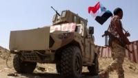كاتب بريطاني: الإمارات همشت السعودية في اليمن ودفعت بها للضعف لتحقيق اهدافها التوسعية (ترجمة)