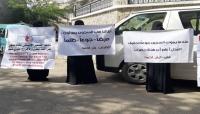 """هيومن رايتس ووتش: كورونا يهدد حياة المعتقلين في سجن """"للانتقالي"""" بعدن"""