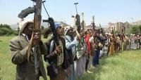 """إب.. مليشيا الحوثي تجبر عشرات """"المهمشين"""" للقتال في صفوفها"""