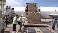 عدن: وصول شحنة جديدة من الإمدادات الطبية مقدمة من اليونيسف