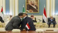 مصدر حكومي: لا تقدم في مشاورات الرياض بين الحكومة والانتقالي المدعوم إماراتيا