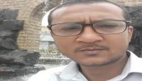 """وفاة الصحافي """"غمدان الدقيمي"""" في صنعاء إثر تدهور صحته"""
