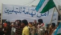 """الحديدة: انتفاضة شعبية ضد """"طارق صالح"""" في مدينة الخوخة (صور)"""