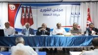تونس: حركة النهضة تقرر سحب الثقة عن حكومة الفخفاخ