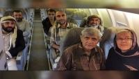 """""""مهزلة لنهب ممتلكاتهم"""".. لماذا يواصل الحوثيون محاكمة البهائيين بعد الإفراج عنهم ونفيهم من البلاد؟"""