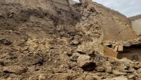 """انهيار أجزاء من سور """"صنعاء القديمة"""" وتهدم منزل مواطن جراء السيول (صور)"""