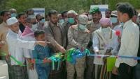 مؤسسة صلة تدشن مشاريع منظومات الطاقة الشمسية لآبار مياه الشرب