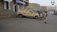 تعز:  قوات الأمن تعلن القبض على عدد من المطلوبين أمنيا والحملة مستمرة
