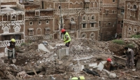 اليونسكو تعلن حشد التمويل والخبرات لحماية التراث الثقافي باليمن المتضرر من السيول